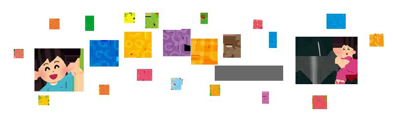 名輪ピアノ音楽教室│千葉県│松戸市五香